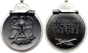 Денацифицированный вариант медали «За зимнюю кампанию на Востоке» («Зимнее сражение на Востоке») аверс и реверс.