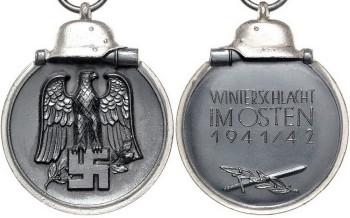 Медаль «За зимнюю кампанию на Востоке» («Зимнее сражение на Востоке») аверс и реверс.