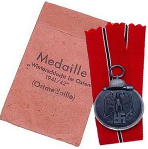 Медаль «За зимнюю кампанию на Востоке» («Зимнее сражение на Востоке») с пакетом