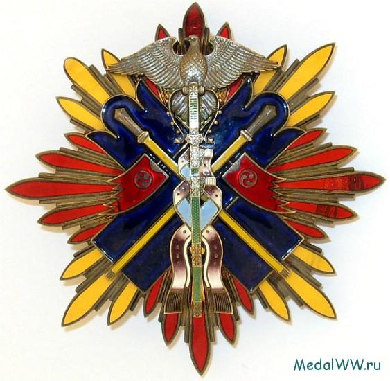 Орден золотого коршуна 金鵄勲章 kinshi