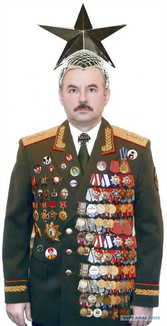 Фото смешные военных с медалями