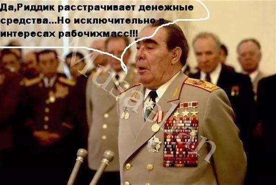 фото брежнев с наградами российский