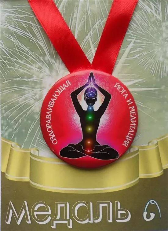 Медаль сутулова фото