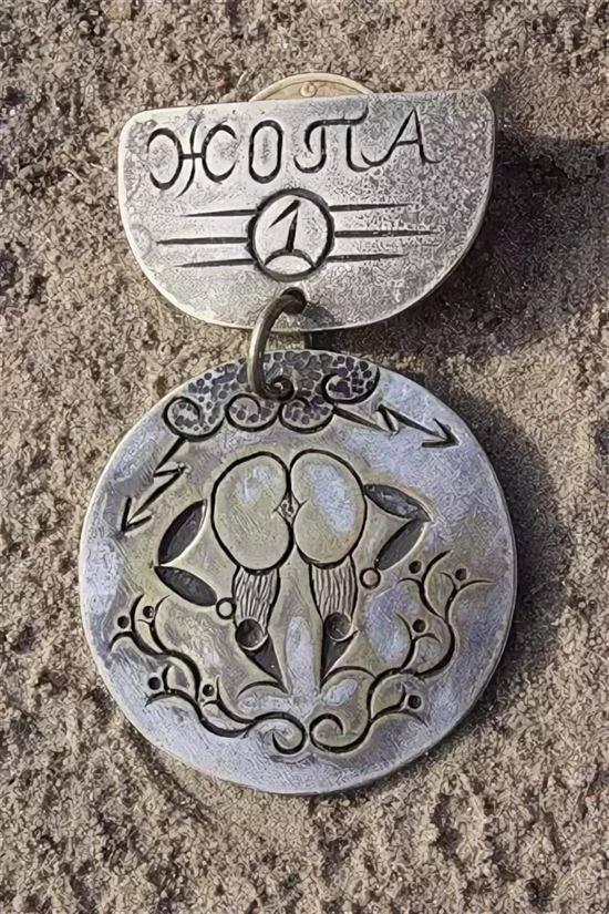 орден сутулова медаль базе
