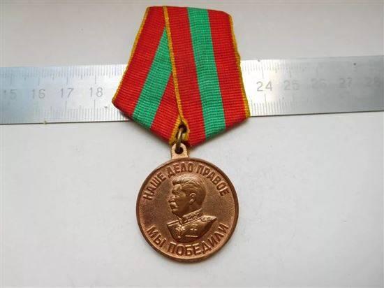 Картинки медали за доблестный труд в великой отечественной войне 1941-1945, картинки день