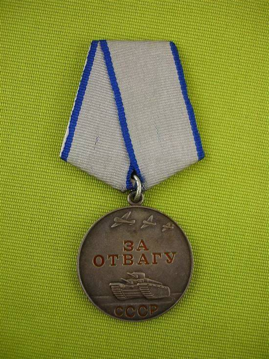 Картинки медаль за отвагу вов