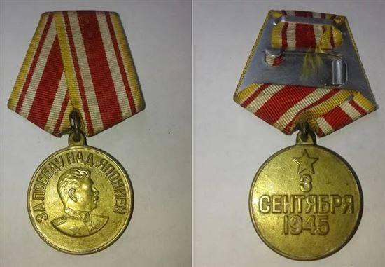 медаль за победу над японией фото обои станут