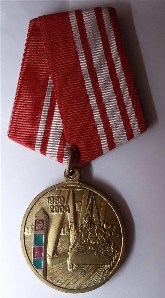 фото медалей за афганистан решил пойти