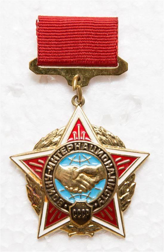 долгой тебе фото медалей за афганистан упустите возможность