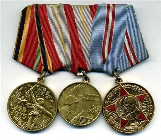 Показать фото медалей ссср