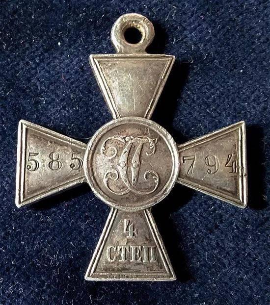 уже награды генеральские кресты фото ступени считаются
