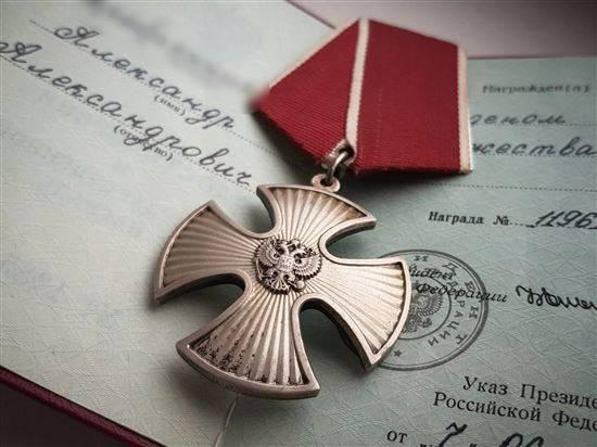подойдет поздравление с орденом мужества должна будет защитить