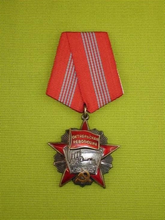 Орденом октябрьской революции картинка