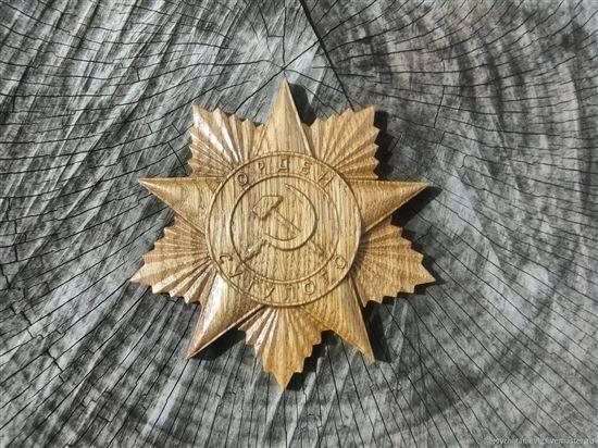 орден сутулова медаль википедии есть