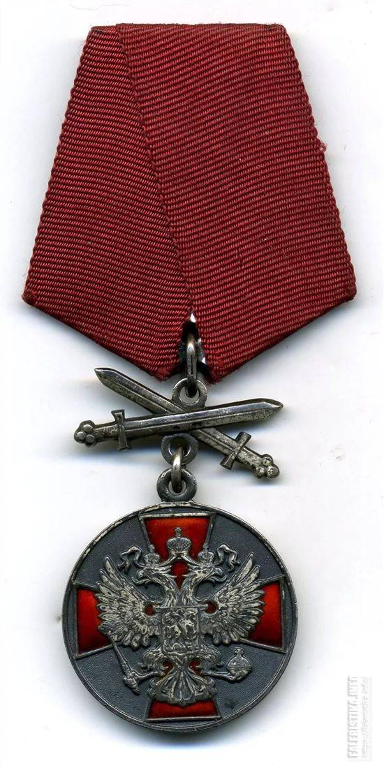 картинки медаль ордена за заслуги перед отечеством