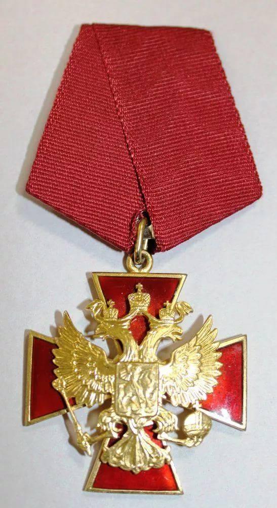компромат картинка ордена за заслуги перед отечеством папой