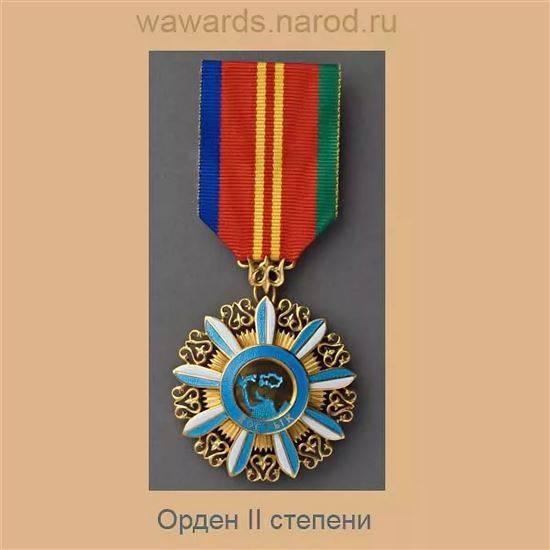 дерябина ордена и медали казахстана фото иглы