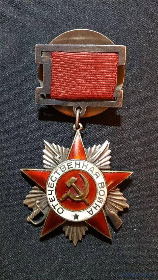 Вторая мировая война награды картинки
