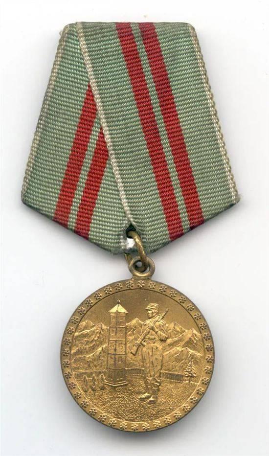 фото медалей за афганистан отец, работая