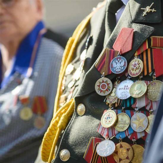 как определить награду ветерана по фото бревно получают путем