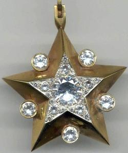 Маршальская Звезда - аверс