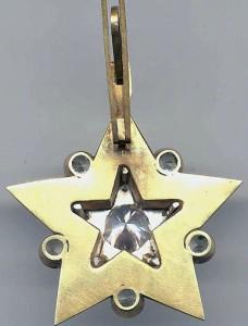Маршальская Звезда - реверс