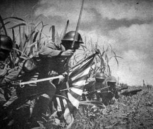 Ордена и медали Японии - Японские солдаты поднимаются в атаку