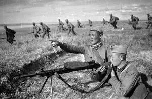 Награды Монголии