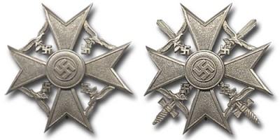 Испанский крест в серебре