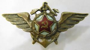 Знак инженерно-технического состава морской авиации ВВС СССР