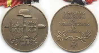 Медаль храбрости и памяти Испанской «Голубой Дивизии»