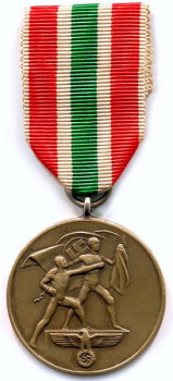Медаль «В память 22 марта 1939 года» (Медаль «Возвращение Мемеля»)
