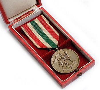 Медаль «В память 22 марта 1939 года» (Медаль «Возвращение Мемеля») в коробке