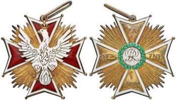 Аверс и реверс Креста Ордена Белого Орла.