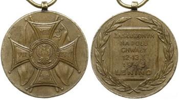 Аверс и реверс бронзовой медали 1-го типа.