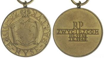 Аверс и реверс медали За Одру, Ниссу, Балтик.