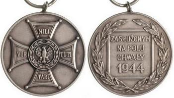 Аверс и реверс серебряной медали 2-го типа.