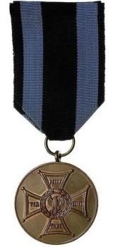 Бронзовая медаль Заслуженным на поле Славы