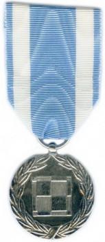 Медаль Авиации 1939 — 1945