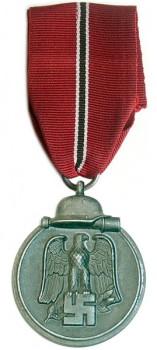 Медаль «За зимнюю кампанию на Востоке» («Зимнее сражение на Востоке»)
