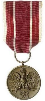 Медаль армии 1939-1945