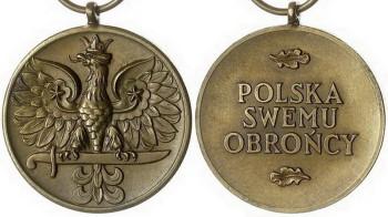 Медаль армии 1939-1945. Аверс и реверс.