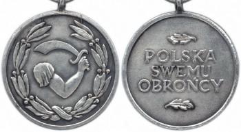 Аверс и реверс медали Флота 1939 -1945.