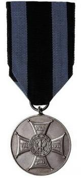 Серебрянная медаль Заслуженным на поле Славы