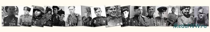 Боевые награды ВОВ (Великой Отечественной войны)