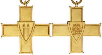 Аверс и реверс ордена Крест Грюнвальда 1-го класса.
