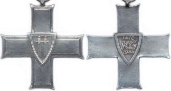 Аверс и реверс ордена Крест Грюнвальда 3-го класса.