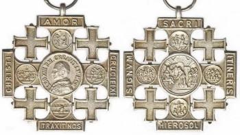 Аверс и реверс Польского Иерусалимского креста для офицеров.