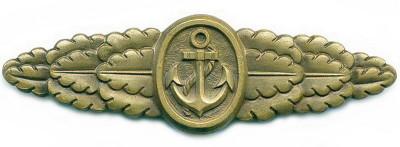 Нагрудный знак «Морской Боевой»