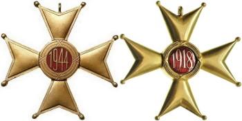 Реверс ордена Возрождения Польши. «1944» - Польский Комитет национального освобождения, «1918» - эмигрантское правительство Польши в Лондоне.